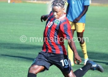 Kamwendo :Dropped from the squad