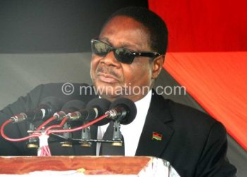 Peter Mutharika at Ndata e1440142506578 | The Nation Online