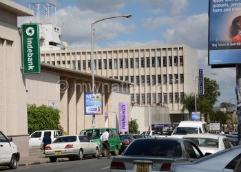 Government borrows locally from commercial banks, among others