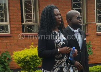 MPHWIYO CASE | The Nation Online