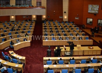 Legislators transacting business during the 2014-19 Parliament