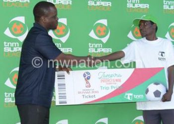ZAMPIRA PROMOTION | The Nation Online