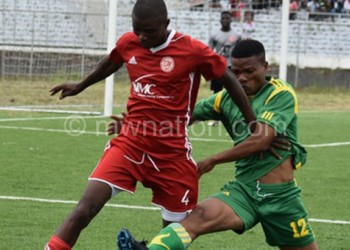 Ntopwa | The Nation Online
