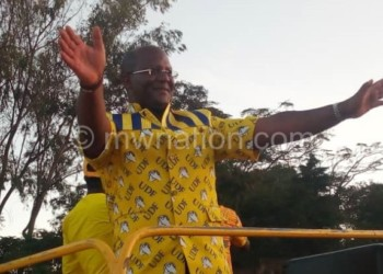 Muluzi: We will share the cake equally