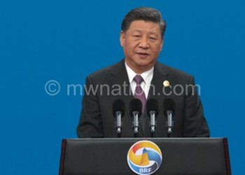 xi | The Nation Online