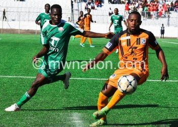 tnm football | The Nation Online