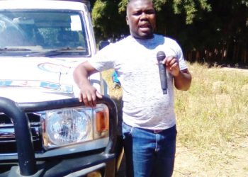 Kanyenda | The Nation Online
