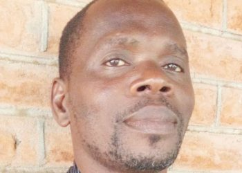 Njobvu | The Nation Online