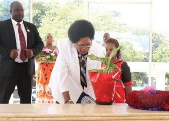 a Mama Kadzamira   The Nation Online