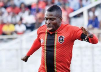captain John 'CJ' Banda | The Nation Online