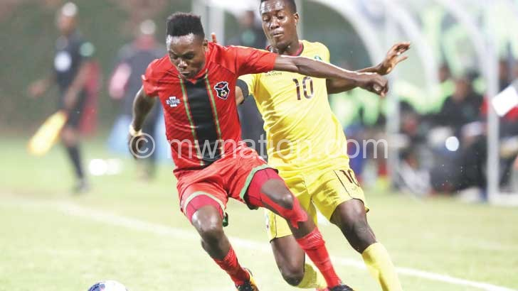 Gomezgani Chirwa | The Nation Online