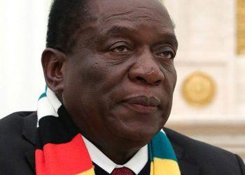 Mnangagwa   The Nation Online