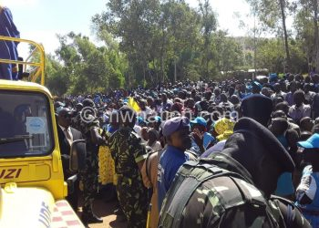 Police security at a recent DPP-UDF Alliance rally