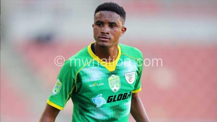 Gerald Phiri | The Nation Online