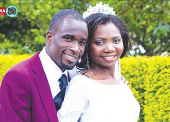 marriage | The Nation Online