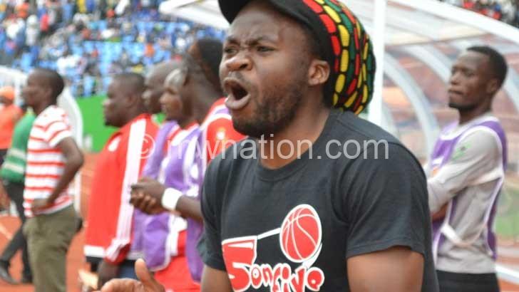 Fischer Kondowe | The Nation Online