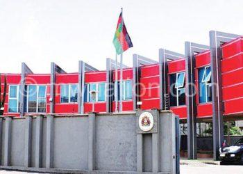 ethiopia | The Nation Online