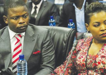 Escaped South African bail: Bushiris
