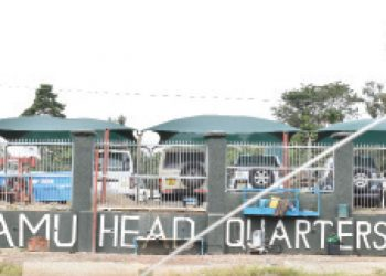 Kamu Guard offices | The Nation Online