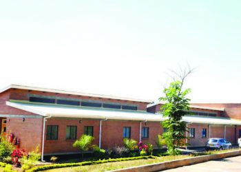 Part of the cancer centre in Lilongwe